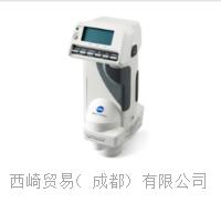 KONICA MINOLTA柯尼卡美能达,便携式分光测色计CM- 2300d,贵阳供应 CM-2300d