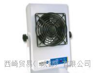 日本原装进口SIMCO思美高,离子风机,兼容离子平衡的台式鼓风机型号5802,成都供应 5802