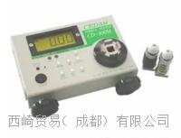 日本思达CEDAR扭力测试仪DI-9M-0.8,西崎贸易日本原厂进口,成都供应 DI- 9M-0.8