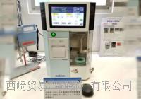 PCU-285锡膏粘度计,行业标准测试设备,马康MALCOM株式会社,西崎代理 PCU -285