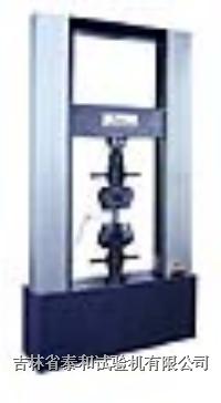 微机控制电子万能试验机(万能材料试验机) WDW-10KN