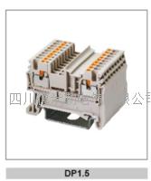 台湾町洋导轨直插式安装弹簧直通接线端子 DP2.5