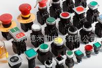 LA42系列(Ф22)上海天逸按钮指示灯一般旋钮开关