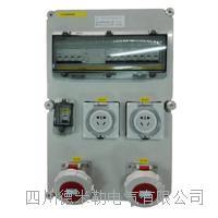 手提式工业插座箱,移动式插座