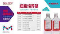Sigma培养基(DMEM)低糖液体D6046 现货