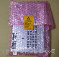 ABB機器人軸計算機板 3HAC029157-001