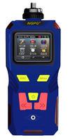 手持式復合氣體檢測儀