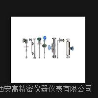 XY-903管道式安裝 XY-903