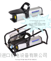 rehobot气动泵