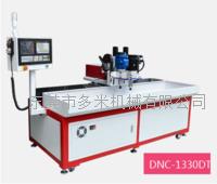 热熔钻孔机,,数控钻床,高速钻攻机  DNC-1330DT