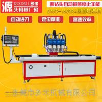 多米机械供应 圆管自动钻孔机 DNC-1503R4 铣钻床
