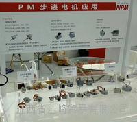 NPM日脈同步電機PF42T系列 PFC55-48B4