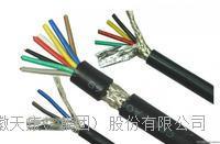 重慶屏蔽數字JYPVP天康信號電纜