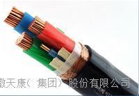 BPGVFP3寧夏變頻電纜軟心硅橡膠護套180度