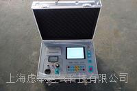 电缆故障测试仪厂家 GY9002