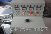 一体式高低压开关柜通电试验台设备