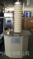 工頻耐壓試驗裝置生產商 GY1007