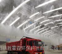 陜西西安人造霧除塵設備廠家 除塵裝置設備供應廠房除塵方案設計工程安裝 JS-A30/50HZ380V/4KW