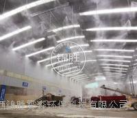 西安工地噴霧除塵工程安裝 除塵降溫高壓噴霧設備價格 JS-A30