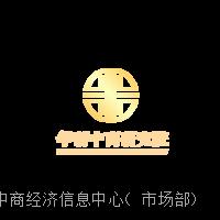 全球及中國SMTAOI監測設備市場發展方向及未來戰略規劃研究報告2020-2025年