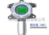 固定式HS硫化氫氣體檢測儀 YF8500-HS
