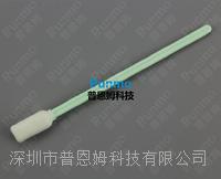 TOC分析防靜電棉簽耐摩擦生產能力強 普恩姆PNM-716