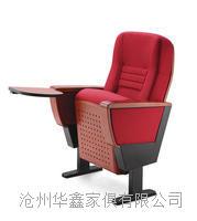 前后都可以帶寫字板的禮堂椅軟席排椅 HX-R