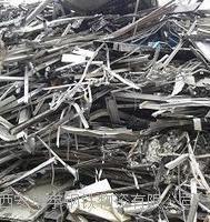 廢舊金屬廢料回收價格