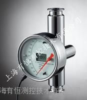 金屬管酸液專用流量計