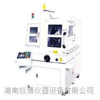 全自動精密切割機 CT260F