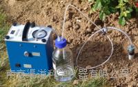 土壤溶液取樣瓶