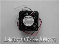 1608KL-05W-B69 NMB軸流風扇