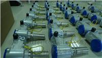 100%法国进口Krohne DWM2000电磁流量计 ?#21482;?#20195;理商  DWM2000