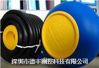 进口电缆浮球开关、缆式浮球液位开关(意大利MAC3原厂)