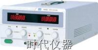 GPR-3060D直流稳压电源