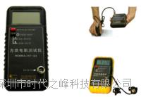 ST-21型方块电阻测试仪