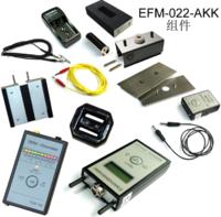 EFM-022-AKK静电查抄套件