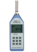 HS5661C型噪声频谱阐发仪