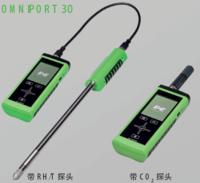 OMNIPORT 30多功能手持表