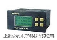 AEM280A智能流量积算仪/上海智能流量积算仪 AEM280A上海安钧电子科技智能流量积算仪