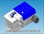 微差压变送器-美国西特 266西特微差压变送器