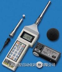 意大利DeltaOHM 噪声便携表 HD9020