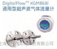 美国GE超声波气体流量变送器 XGM868i