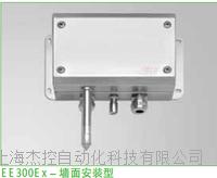 本安型溫濕度變送器 EE300Ex
