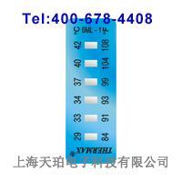 Thermax 6 Level Mini Strips 1 Thermax 6 Level Mini Strips 1