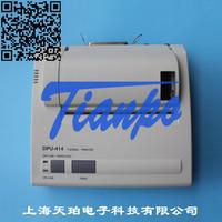 SEIKO小型熱敏打印機 DPU-414-30B