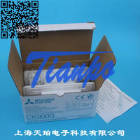 CK900S MITSUBISHI打印紙