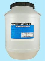 十八烷基三甲基氯化铵(固状物)