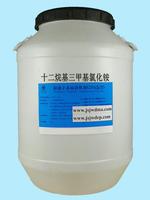 十二烷基三甲基氯化铵(乳化剂1231)