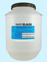 沥青乳化剂1631